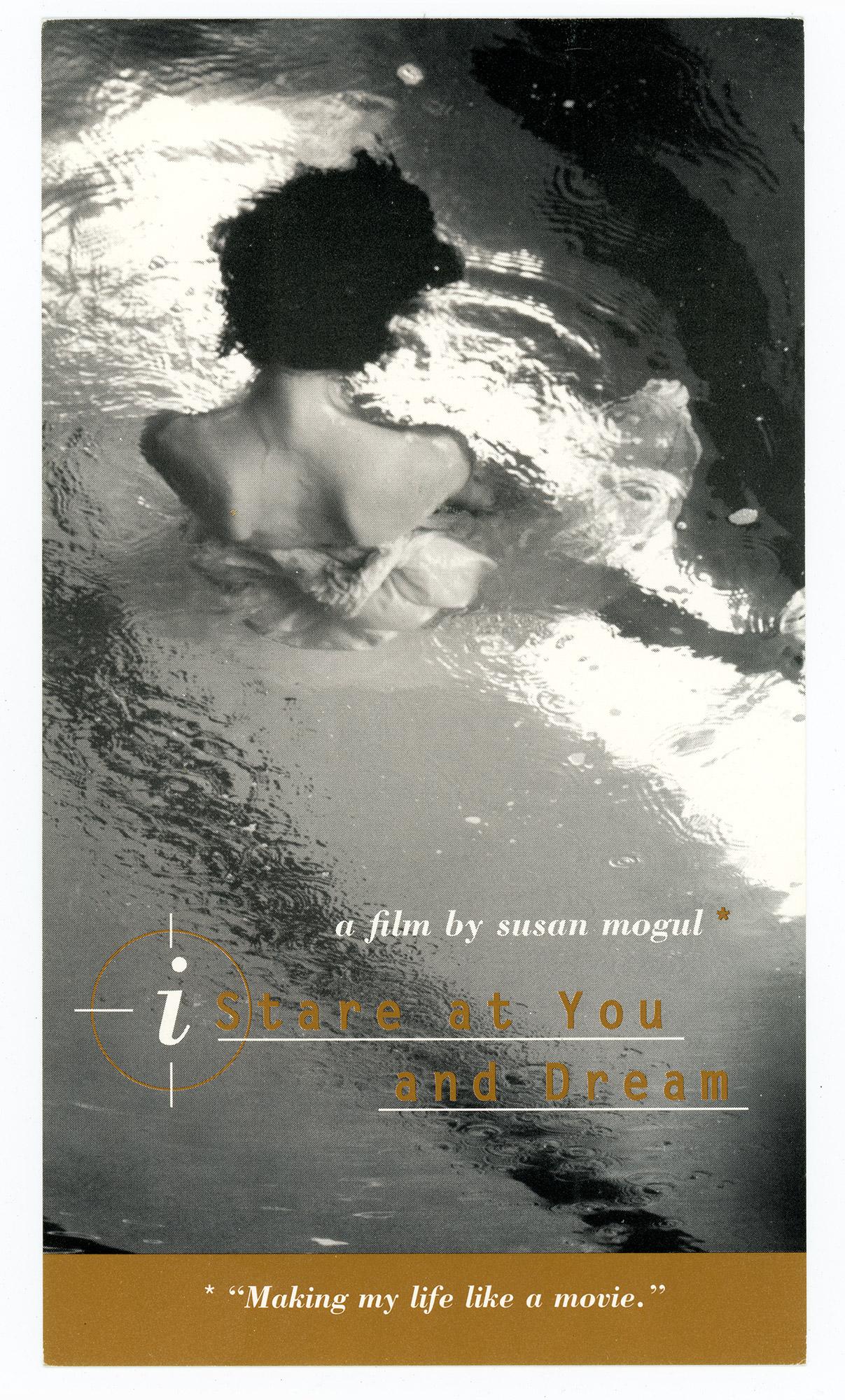 Stare-Promo-Card_-1997