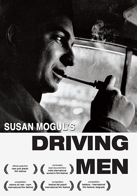 2008DVD-Driving-Men-Poster